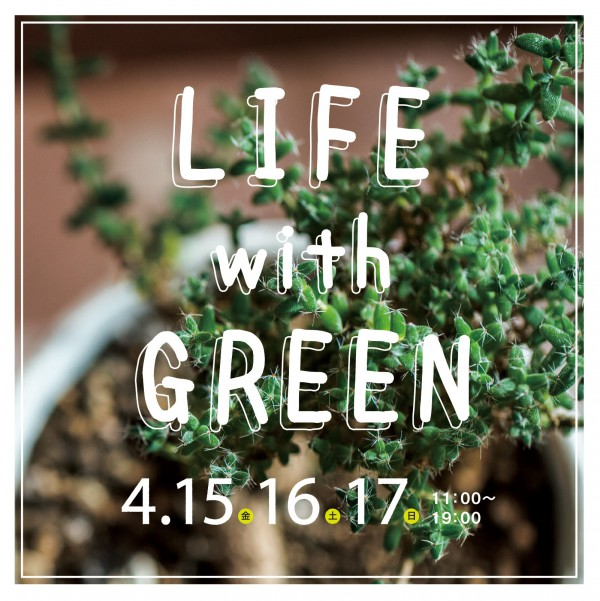 lifewithGREEN