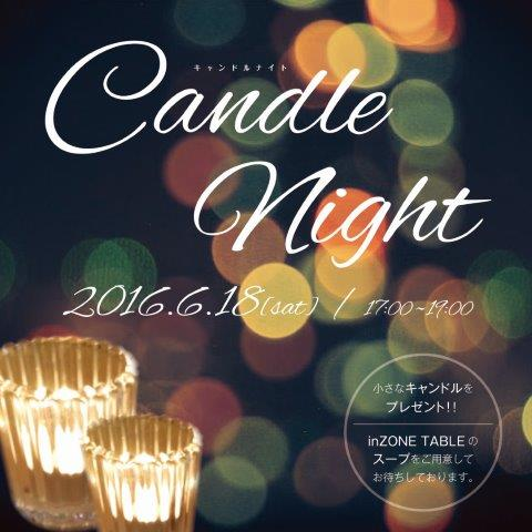 Candle_Night