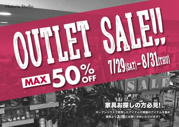 outlet_sale_POP2