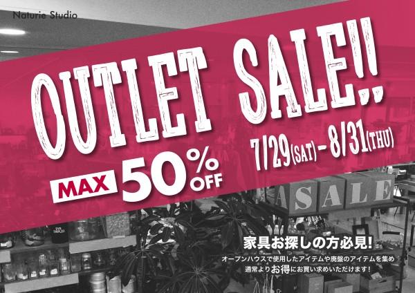outlet_sale_POP2