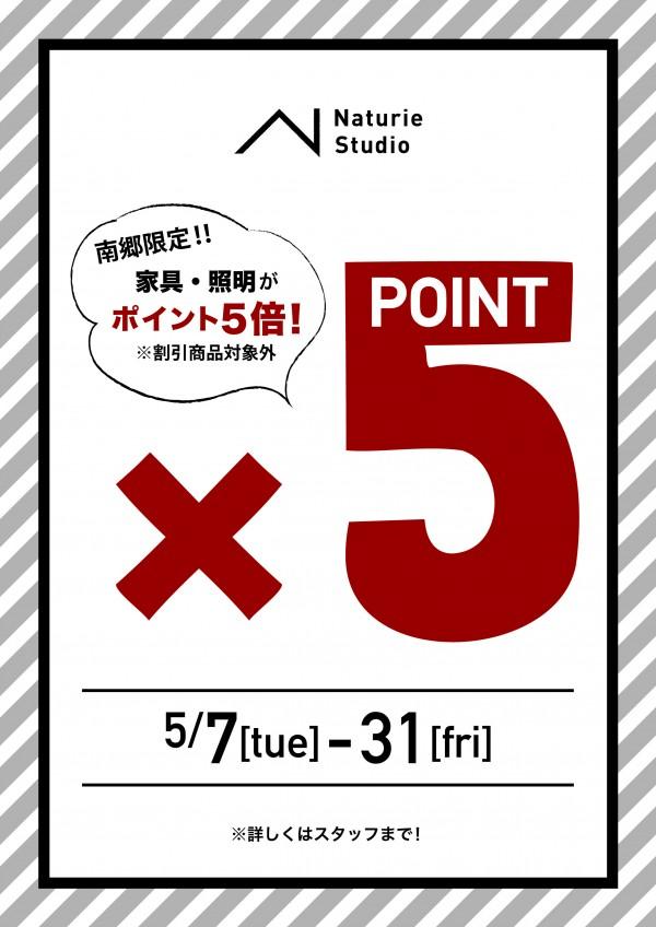 "point_5""{_ol"