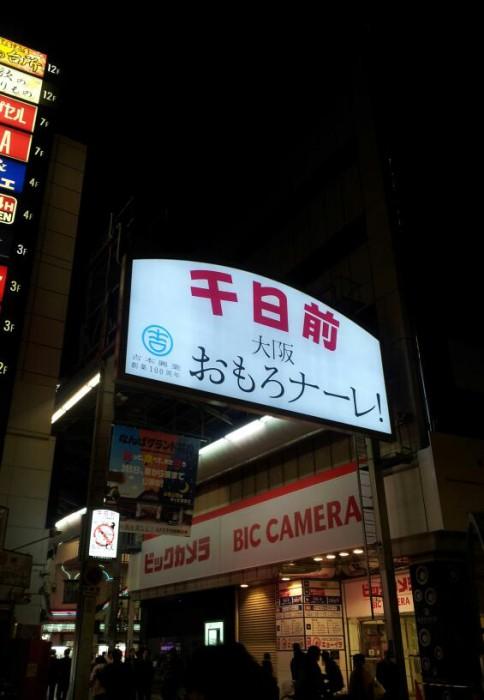 2014-11-25-22-31-52_photo-1